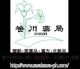 笹川薬局ロゴ