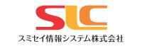 スミセイ情報システム株式会社