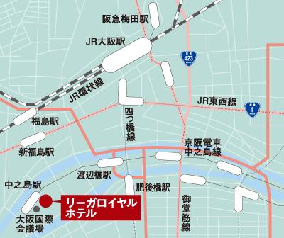 リーガロイヤルホテル地図