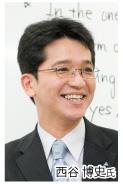 読売新聞 医学部進学ガイダンス 西谷 博史 氏