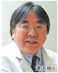 読売新聞 医学部進学ガイダンス 澤 芳樹 氏