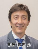 スミセイ ウエルネス セミナー 朝原 宜治 氏