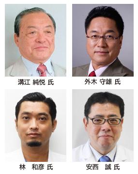 市民公開講座 切らずに治す、がん重粒子線治療 登壇者