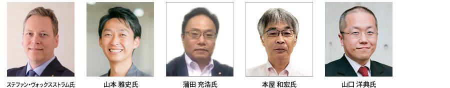 関西SDGsフォーラム 登壇者