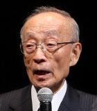 井村裕夫氏