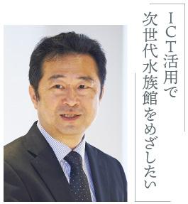 松沢慶将氏
