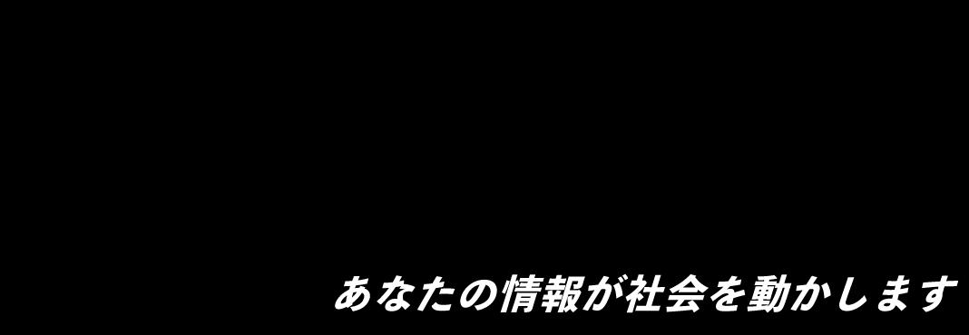 読売新聞大阪社会部情報提供