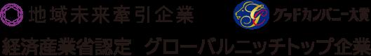 伊東電機,読売新聞,vol.01画像