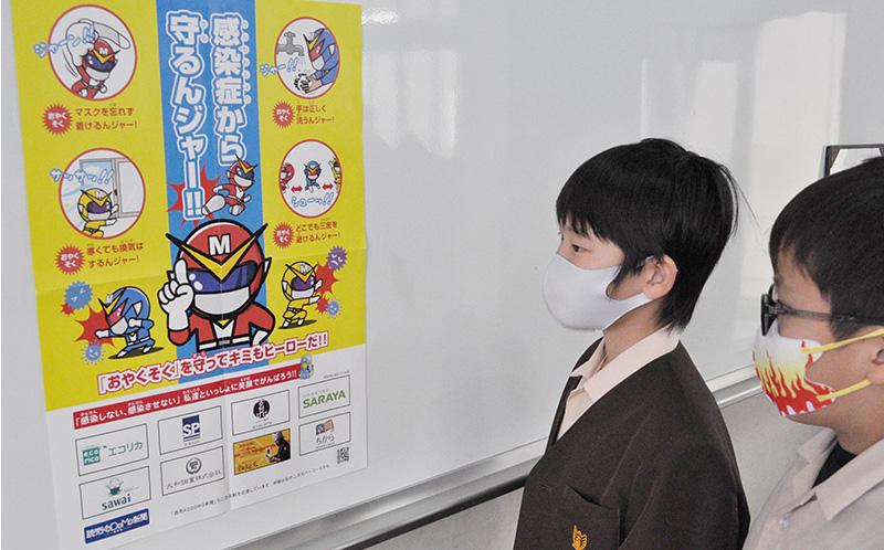 読売新聞 新聞のちから ―「大阪市立大宮小学校で感染症予防のポスター ...